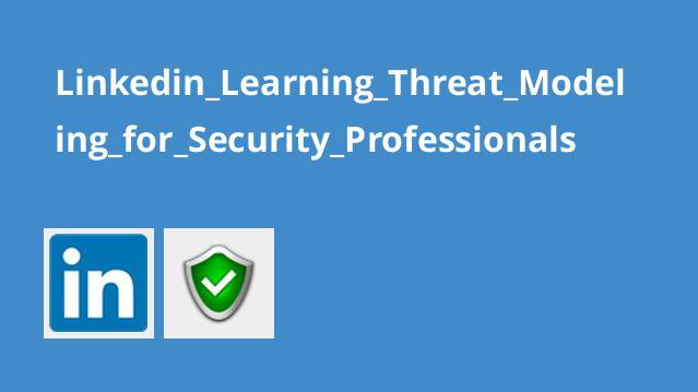 آموزش مدل سازی تهدید برای متخصصان امنیت