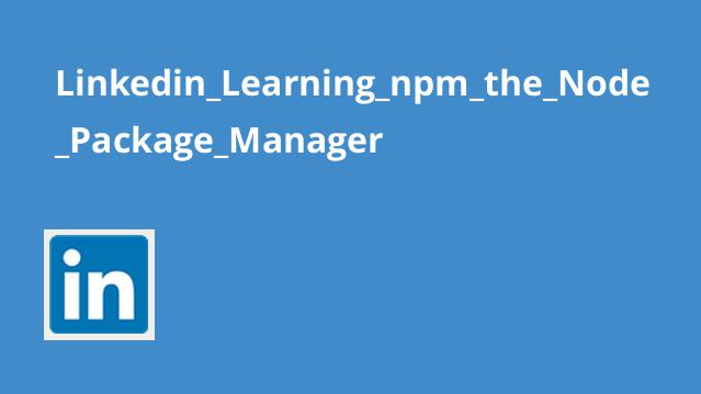 آشنایی باnpm –Node Package Manager