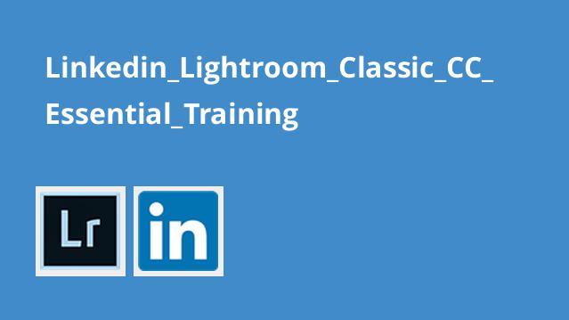 آموزش اصولیLightroom Classic CC