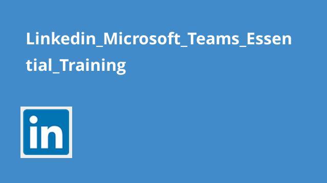 آموزش اصولیMicrosoft Teams
