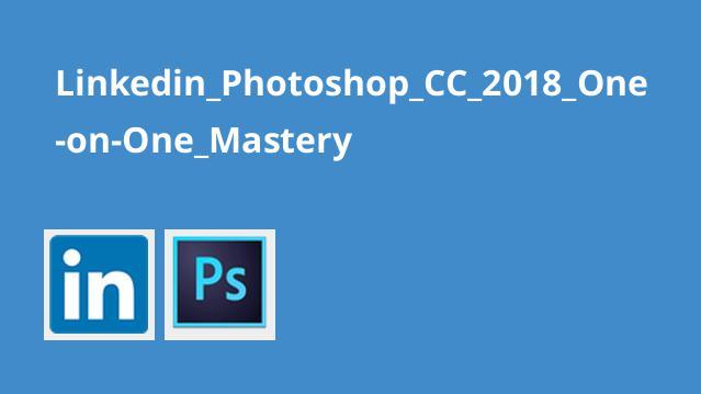 آموزش تسلط برPhotoshop CC 2018