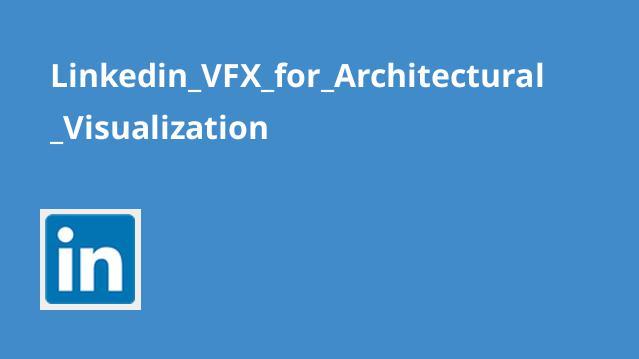 آموزش مصورسازی معماری برایVFX