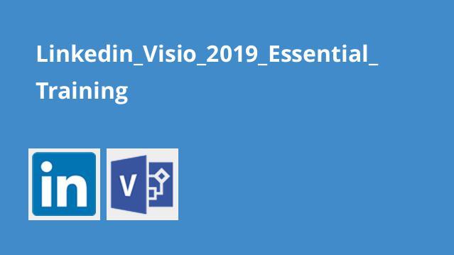 آموزش اصولیVisio 2019