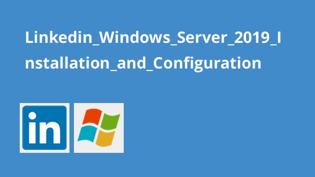 آموزشWindows Server 2019 – نصب و پیکربندی