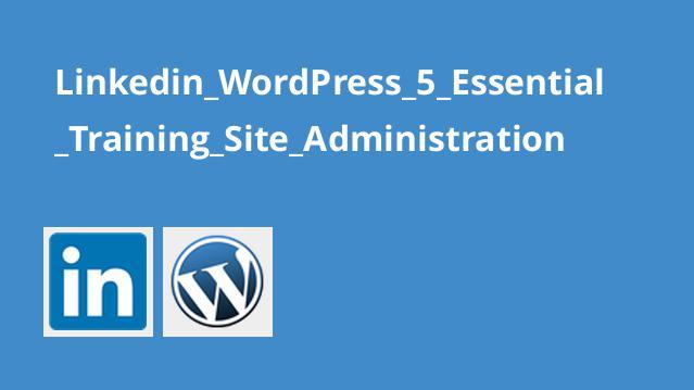 آموزش اصولیWordPress 5 – مدیریت سایت
