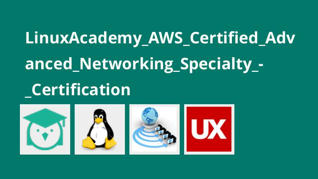 LinuxAcademy AWS Certified Advanced Networking Specialty – Certification