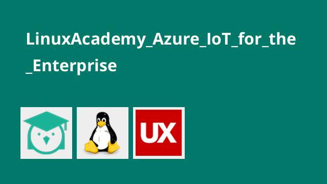 آموزش Azure IoT برای سازمان ها