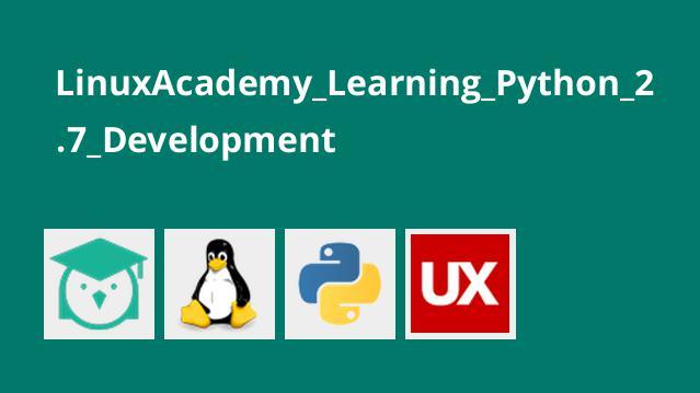 آموزش توسعه Python 2.7
