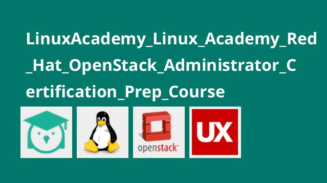 آموزش گواهینامه Red Hat OpenStack Administrator Certification