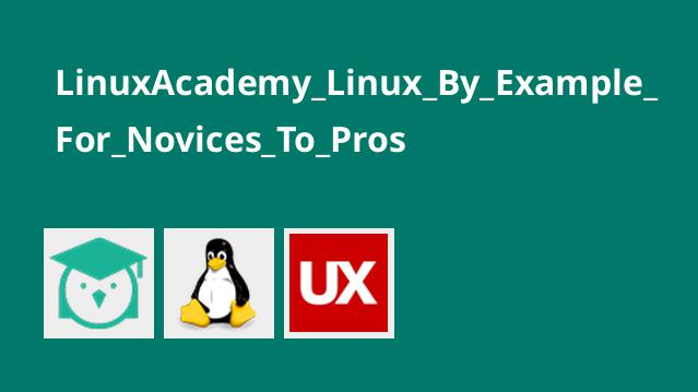 LinuxAcademy_Linux_By_Example_For_Novices_To_Pros