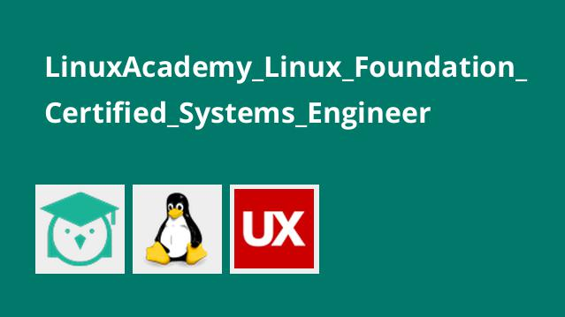 آموزش گواهینامه Linux Foundation Certified Systems Engineer