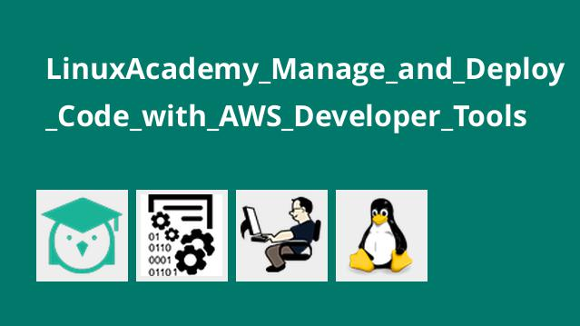LinuxAcademy_Manage_and_Deploy_Code_with_AWS_Developer_Tools