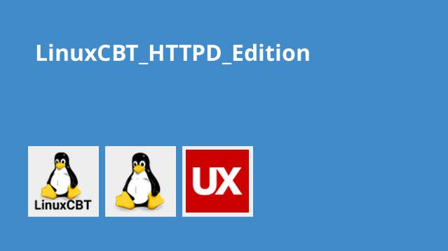 LinuxCBT_HTTPD_Edition