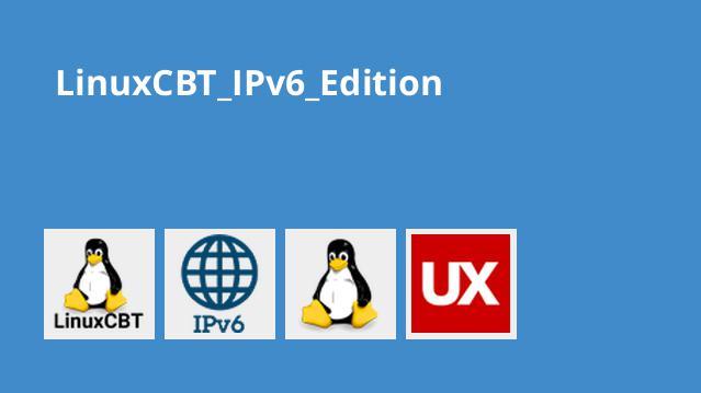 دوره IPv6 Edition