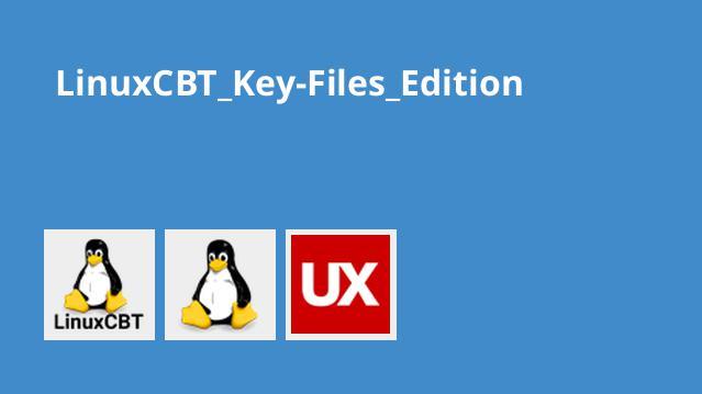 دوره Key-Files Edition – آشنایی با فایل های مهم لینوکس