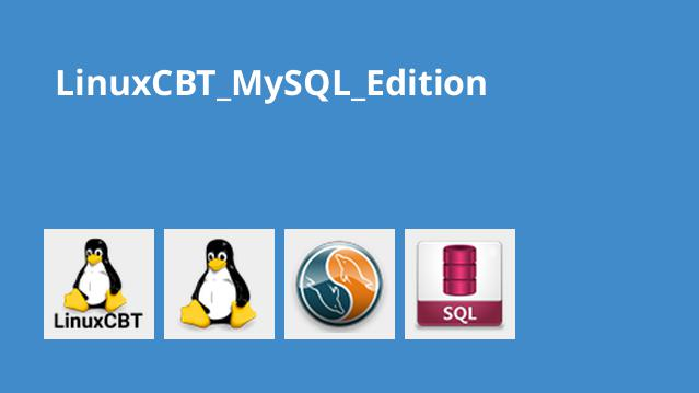 دوره MySQL Edition