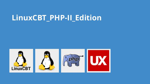 آموزش PHP-II