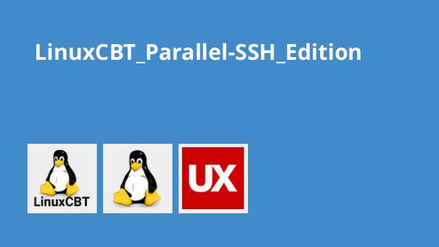 دوره Parallel-SSH Edition