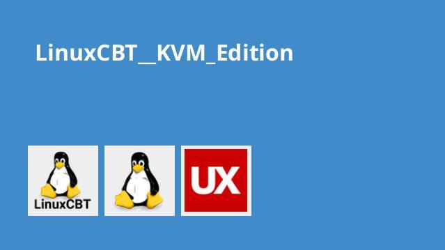 دوره ی KVM Edition