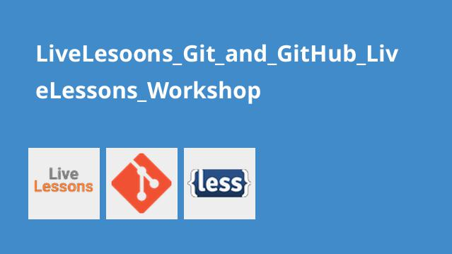 کارگاه آموزش Git و GitHub