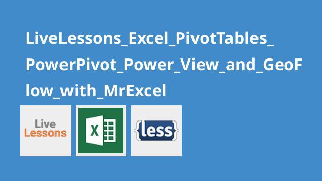 مباحث پیشرفته در Excel