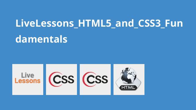 آموزش اصول HTML5 و CSS3