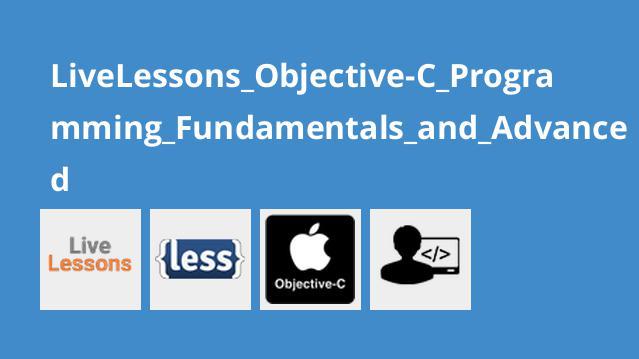 آموزش مقدماتی و پیشرفته Objective-C