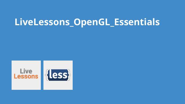 آموزش OpenGL