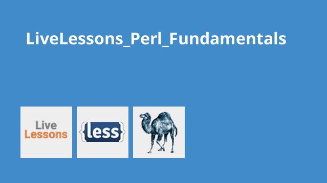 آموزش اصول Perl