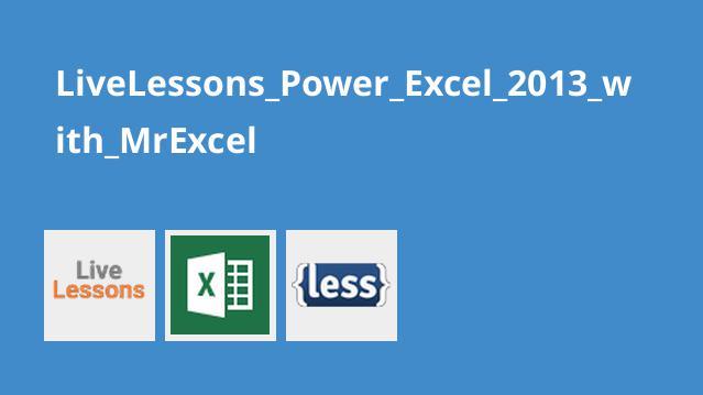 آموزش پیشرفته Excel 2013