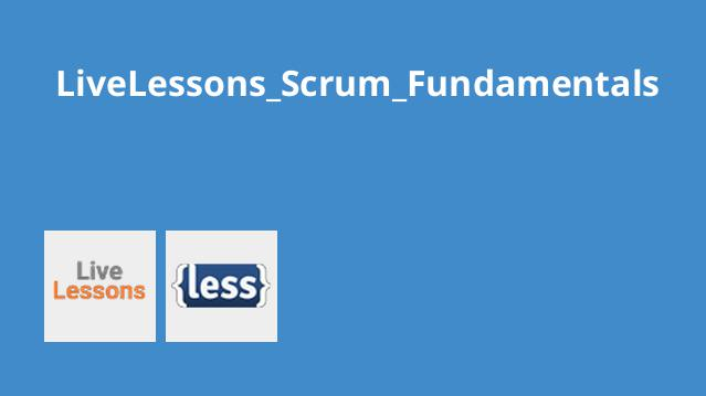 آموزش اسکرام Livelessons – Scrum Fundamentals