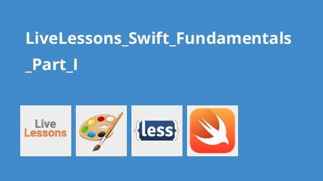 آموزش اصول Swift – قسمت اول