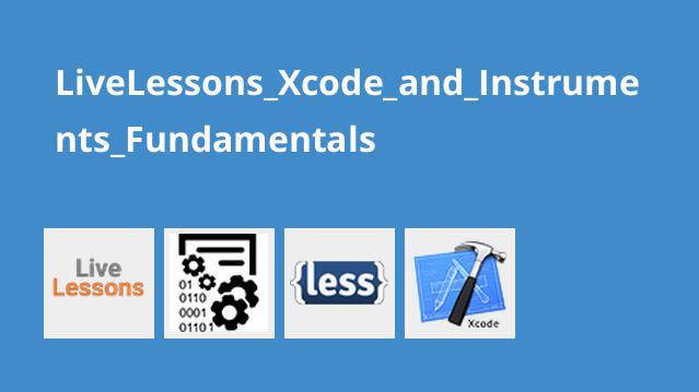 آموزش اصول Xcode و Instruments
