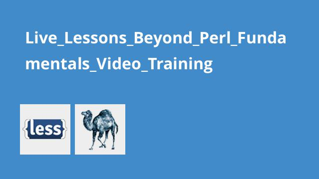 دوره آموزش فراتر از Perl