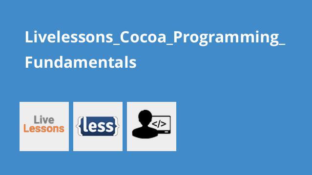 اصول برنامه نویسی Cocoa