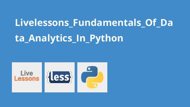 آموزش آنالیز دیتا در Python