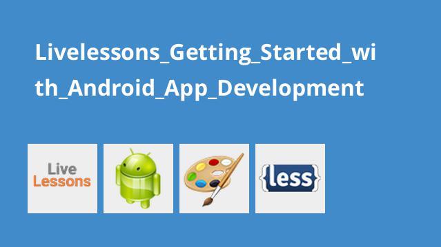شروع برنامه نویسی Android