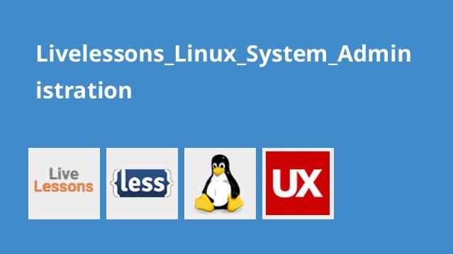 دوره آموزش Linux System Administration