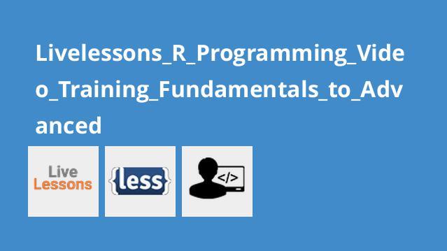 Livelessons_R_Programming_Video_Training_Fundamentals_to_Advanced