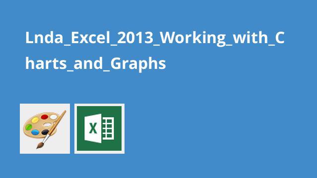 آموزش کار با نمودار و گراف در Excel 2013