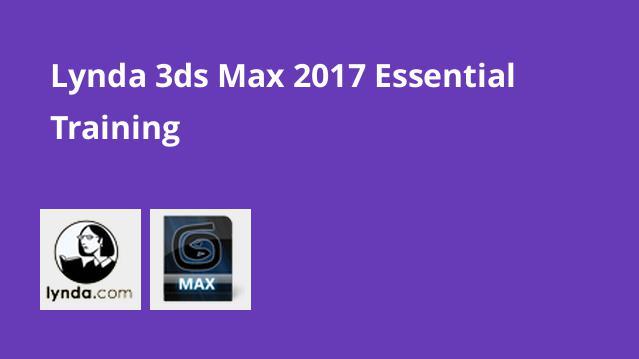 lynda sketchup 2017 essential training download