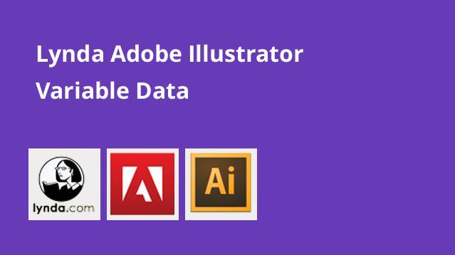 کار با داده های متغیر در Adobe Illustrator – گیت