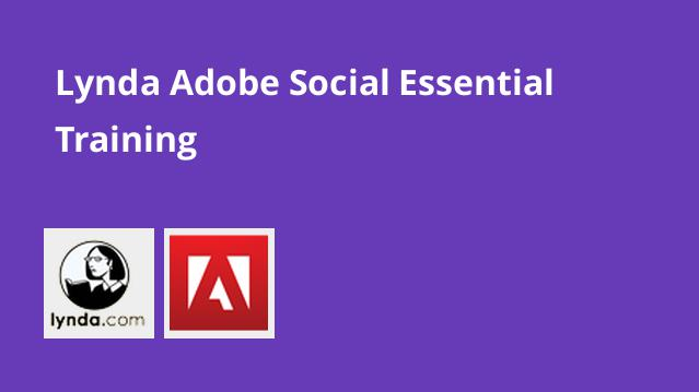 lynda-adobe-social-essential-training