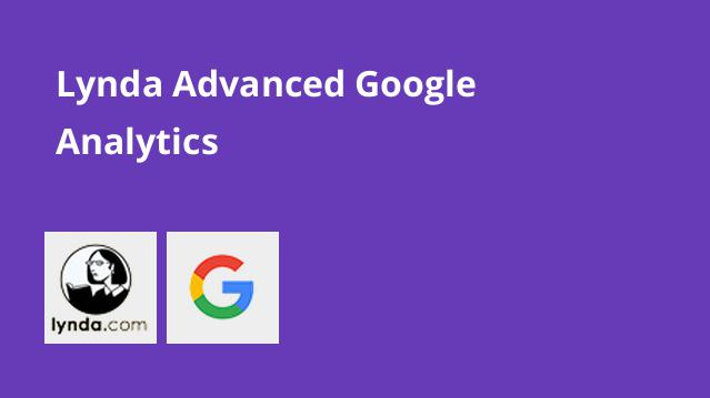 lynda-advanced-google-analytics