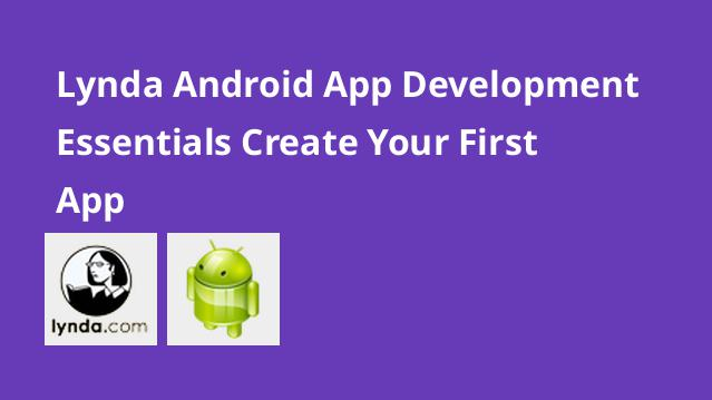 lynda-android-app-development-essentials-create-your-first-app