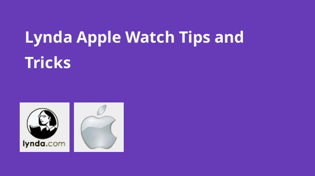 lynda-apple-watch-tips-and-tricks