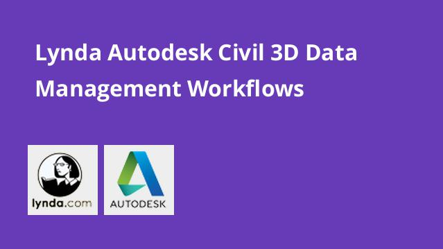 lynda-autodesk-civil-3d-data-management-workflows