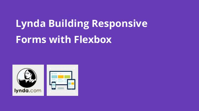 lynda-building-responsive-forms-with-flexbox