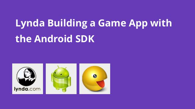 lynda-building-a-game-app-with-the-android-sdk
