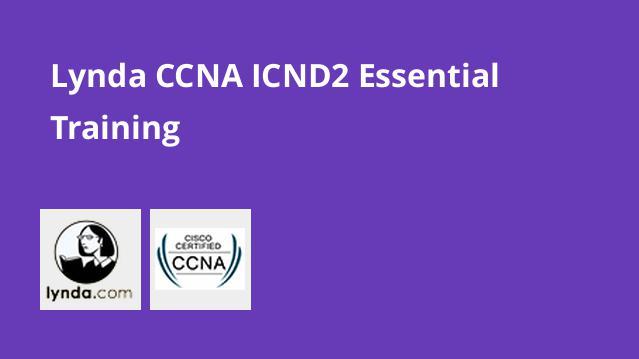 دوره CCNA ICND2 – گیت